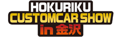 HOKURIKU CUSTOM CAR SHOW